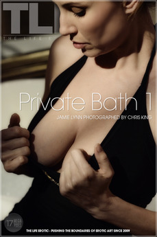 Private Bath 1